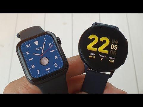 Apple Watch 5 Vs Galaxy Watch Active 2: выбор очевиден!