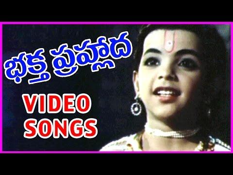 Jeevamu Neeve Kadaa Video Song || Bhaktha Prahlada Telugu 1080p Video Song - Roja Ramani
