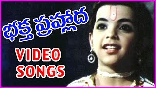 Jeevamu Neeve Kadaa Video Song || Bhaktha Prahlada Telugu 1080p Video Song - Roja Ramani