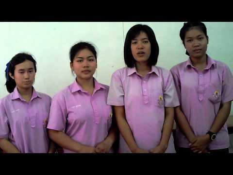 โครงงานภาษาไทย