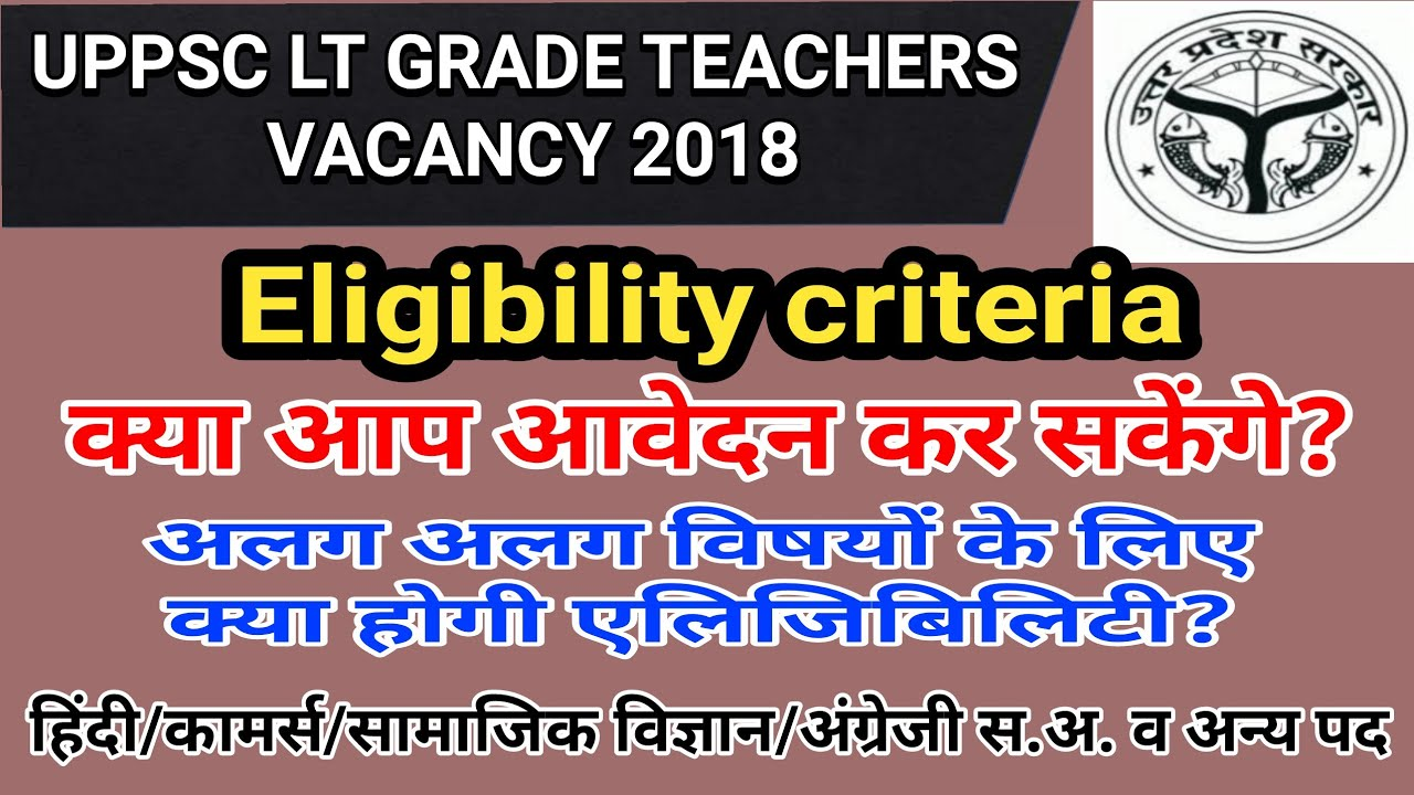 Sst General Eligibility Criteria 2019