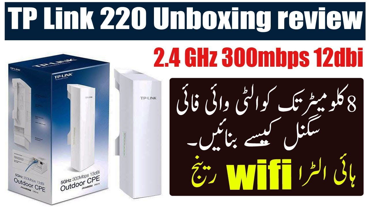 Tp Link 2 4ghz 5 Ghz 300mbps 12dbi Outdoor Cpe All About Information Cpe610 5ghz High Ultra Wifi Signal Create