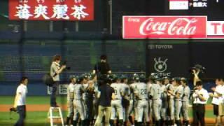 第81回 都市対抗東京大会二次予選第一代表決定戦 JR東日本胴上げの瞬間
