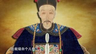 袁游 第一季 第34期 县太爷的秘密 榆次县衙