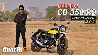 Download Honda CB350 RS Review - Better than Highness? | Hindi | GearFliQ