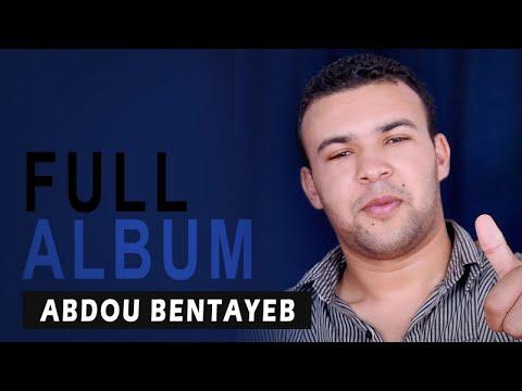 Abdou Bentayeb - Arbaz Yatawan | Full Album