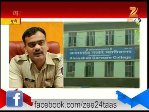 Pune Garware College Students Arrested