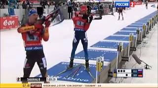 Подвиг Шипулина» с комментарием Дмитрия Губерниева смотрите 16 февраля 2015 биатлон