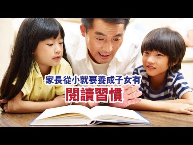 閱讀與專注力