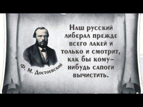 Либерализм против благих намерений   Дмитрий Травин