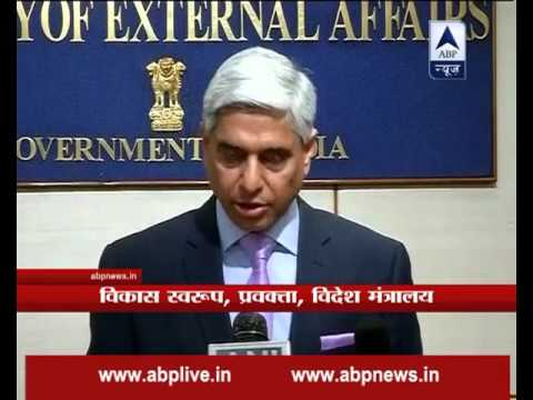 Pak cannot deny impact of terrorism on bilateral relationship: Vikas Swarup, spokesperson MEA