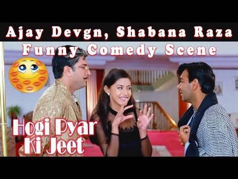 Ajay Devgan's Funny Comedy Scene | Hogi Pyar Ki Jeet Hindi Movie