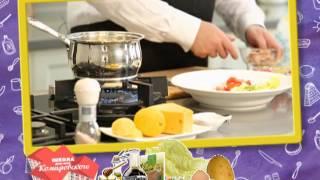 Как приготовить для ребёнка салат нисуаз? - Доктор Комаровский