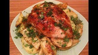 Запеченная куриная грудка с картофелем . Салат Огонек.