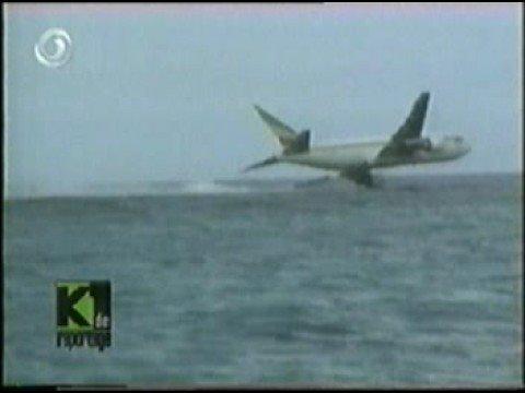 Ethiopian-Airlines-Flight 961 crash 1996 poster