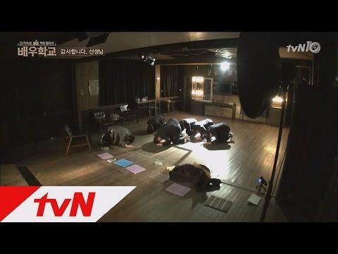 actorschool 전교생 눈물바다! ′박신양 선생님 사랑합니다′ 160421 EP.12