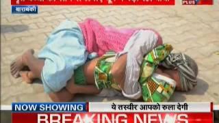 Download Video Inhuman !  Baby girl dies due to medical negligence in Barabanki MP3 3GP MP4