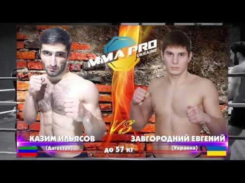 Евгений Завгородний VS Казим Ильясов, MINERFIN CUP 2018