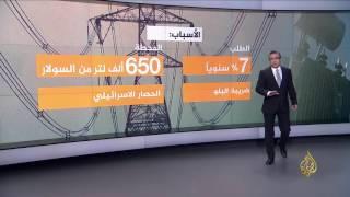 محطات في أزمة الكهرباء بقطاع غزة
