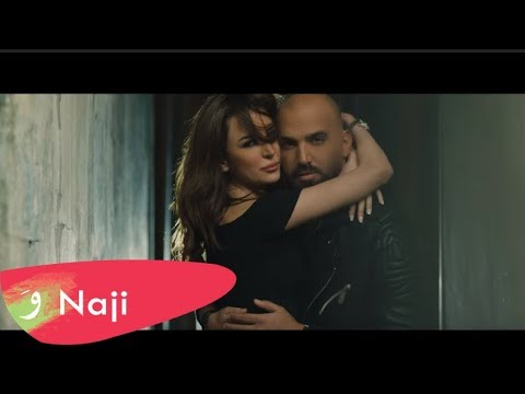 Naji Osta - Baatezer [Music Video] (2019) / ناجي أسطا - بعتذر