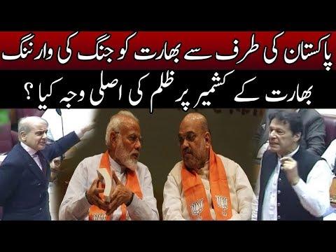 Why PM Modi Is Destroying Kashmiri Govt. & Kashmiri Muslims ?   Pura Sach