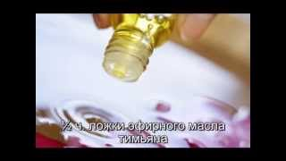 Оливковое масло от перхоти(Нужны новые клиенты и подписчики?♚ http://youtube.biz.ua/list1 ♚Как избавиться от хронической усталости?♚ http://soloadscli..., 2014-05-03T08:58:31.000Z)