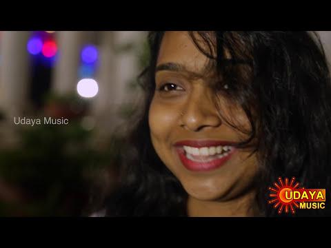 PREETHSE ANTHA #ANANYA BHAT #SOME GEETHA #UDAYA MUSIC kannada melody hit songs