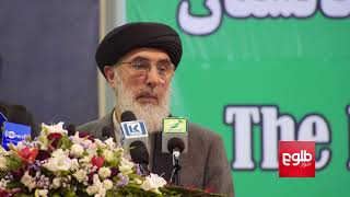"""Hekmatyar Rejects Reports On """"Ethnic War"""" Comments"""