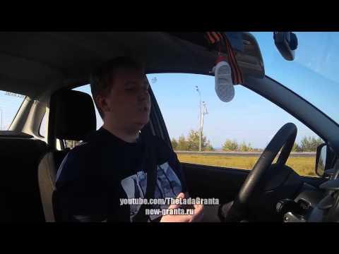 Lada Granta - итоги полной шумоизоляции автомобиля.