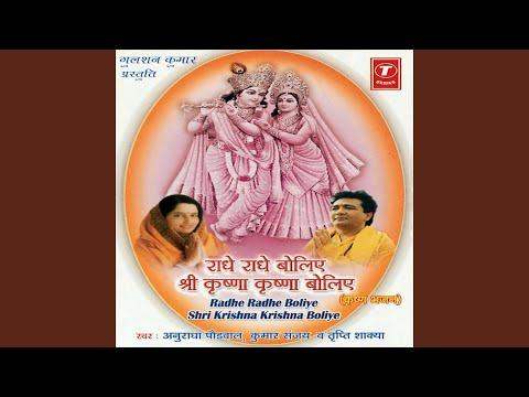 Murli Madhur Man Bhagayi