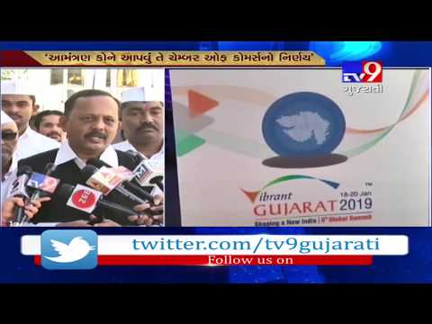 Gandhinagar: Controversy erupts after Pakistan being invited for Vibrant Gujarat Summit 2019