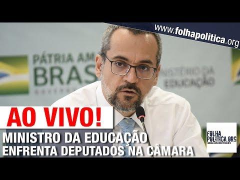 AO VIVO: MINISTRO DA EDUCAÇÃO DE BOLSONARO VOLTA A CONFRONTAR DEPUTADOS NA CÂMARA - WEINTRAUB