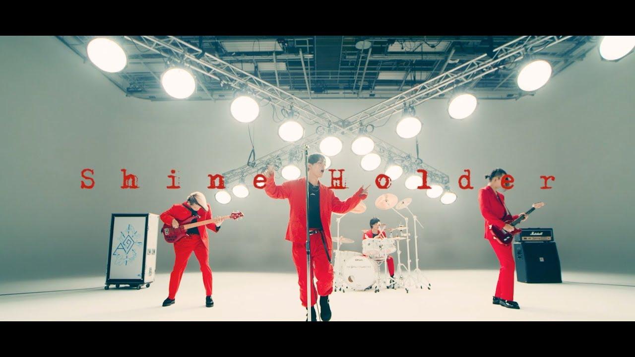 THE ORAL CIGARETTES「Shine Holder」Music Video