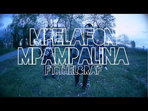 Mpelafon - Μπαμπαλίνα Feat. Thel & Raf (OFFICIAL VIDEO)