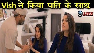 Naagin 3 Fame Anita Hassanandani ने अपने पति के साथ मिलकर बनाया ये Funny Video |