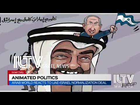 Arab world reacts to UAE-Israel normalization deal - Noam Bannett