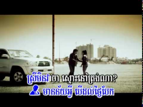 05-Beknea Kompong Srolunh M16