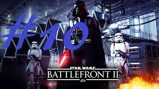 Прохождение игры STAR WARS Battlefront II Заключительная #10 часть фильм