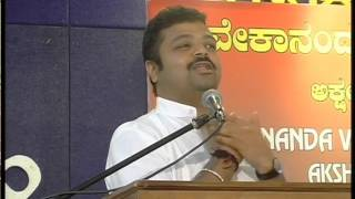 V3K : Yuvajanotsava -  Sulibele Chakravarthy Speech