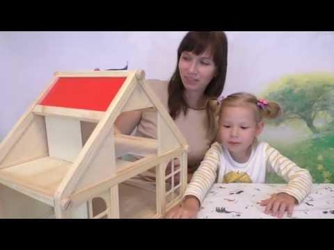 041 Учим предлоги Детский дом для кукол Netyasama Развивающие игры для детей