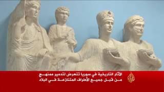 الآثار السورية تتعرض لتدمير ونهب ممنهجين