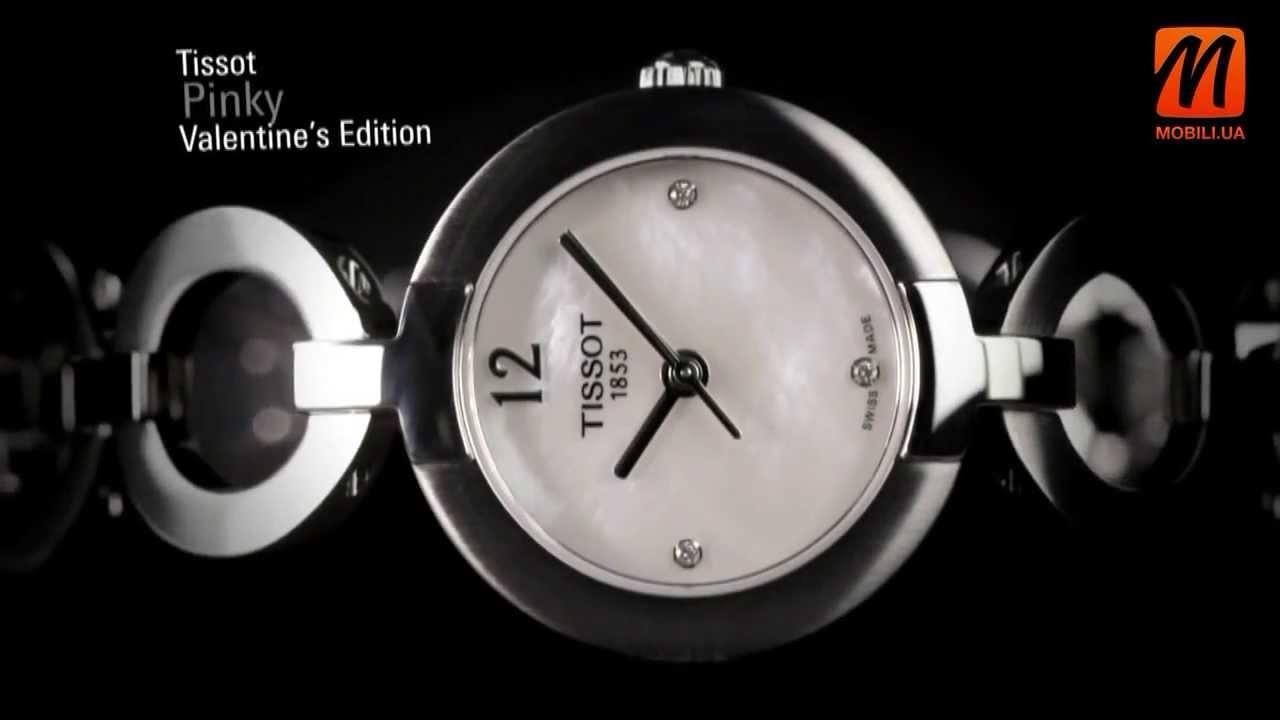 901e3703 PINKY женские швейцарские часы TISSOT T084 210 22 117 00, Украина, цена,  купить, интернет магазин