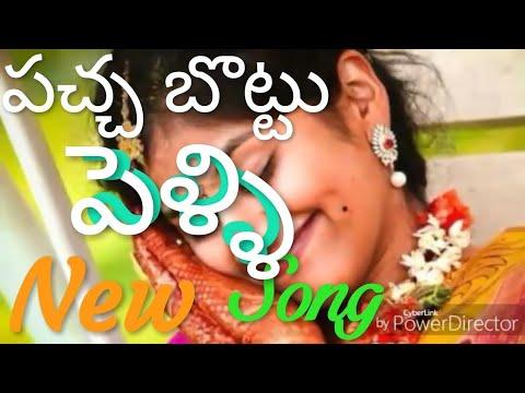 Telugu New dj  flok song..☆☆☆  by. ♡Srinandu♡