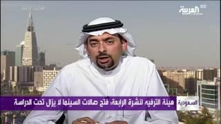#هيئة_الترفيه : رخصنا لحفلة #محمد_عبده في #جدة وهذه فعالياتنا