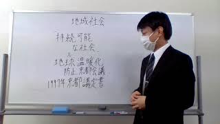 地球温暖化防止京都会議とは???京都議定書とは???