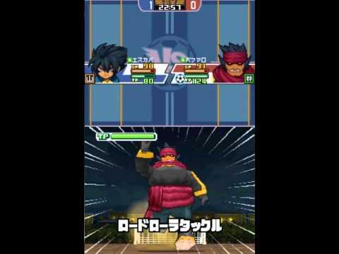 inazuma eleven 3 the ogre ds: me vs team garshield