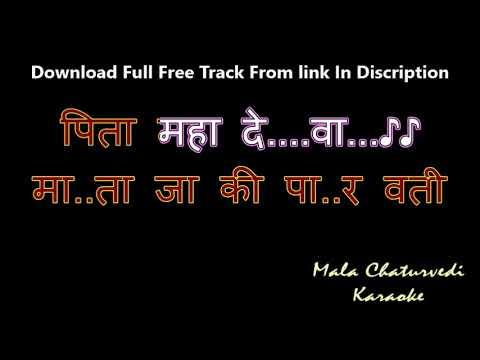 jai-ganesh-jai-ganesh-jai-ganesh-deva-aarti...karaoke...जय-गणेश-जय-गणेश11
