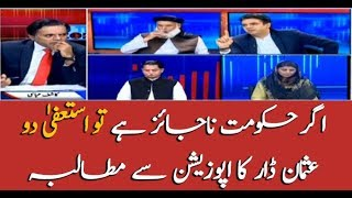 Why did Usman Dar demand resignation of opposition?