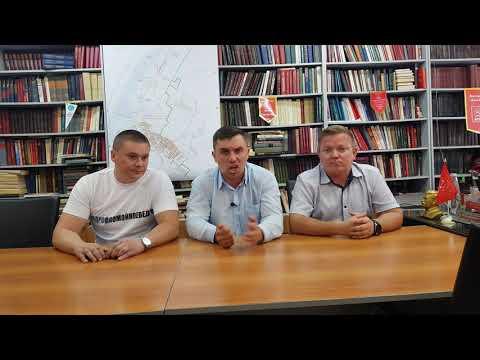 Страх Единой России - Бондаренко в Волжском.