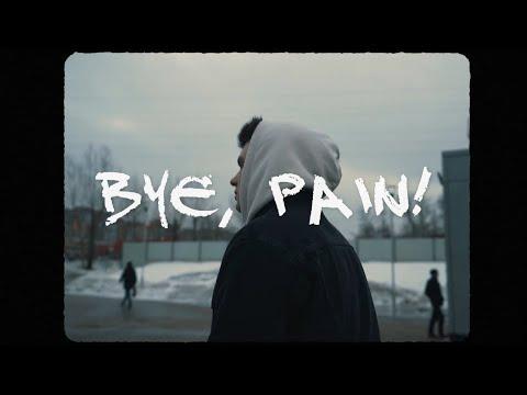 Смотреть клип Guerlain - Пока, Боль!